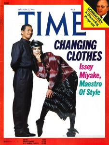 1986 Time Magazine Asian edition cover.